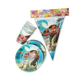 Image 1 - Вечерние одноразовые подставки для посуды с изображением Моаны, флага, чашки для детей на день рождения, вечерние украшения для друзей