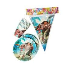 Moanaテーマパーティー使い捨て食器トレイ、旗、カップ子供の誕生日パーティーの装飾の友人のパーティー