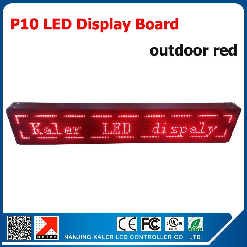 2015 vente directe LED personnalisé signe extérieur 16*128 pixel p10 magasin d'affaires ouvert enseigne 4 pièces 320*160mm p10 module rouge