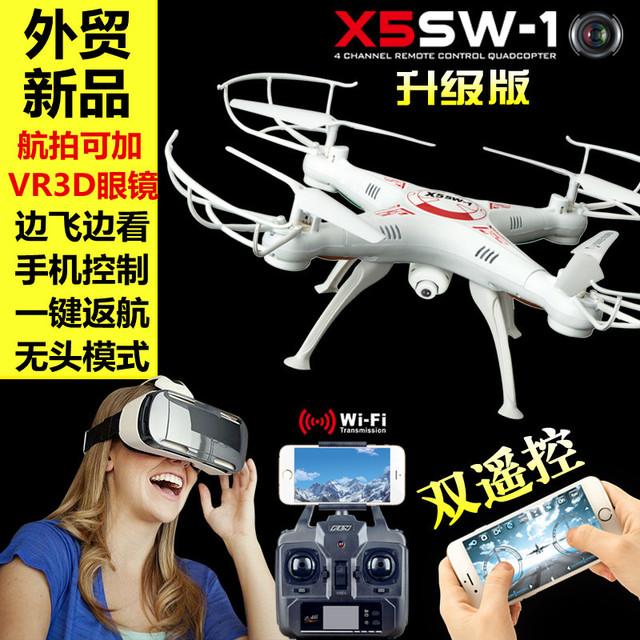 SYMA X5SW/X5SW-1 WI-FI Zangão Quadcopter Com Câmera FPV Headless 6-Axis RC Tempo Real Helicóptero helicóptero Quad Com 5 baterias