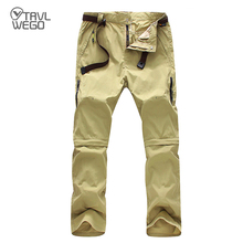 TRVLWEGO Men's Summer Quick Dry Breathable Pants Outdoor Waterproof Removable Shorts Hiking Climbing Trekking Male Trousers nextour summer male quick dry contrast color t shirt outdoor tees long sleeve sport breathable soft fabric hiking trekking