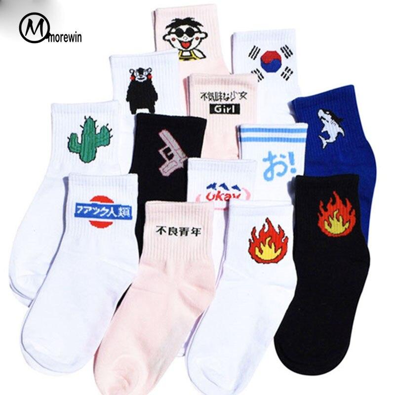 Harajuku Cute Cactus Fire Print Low Cut Ankle Socks Cotton Funny Cool Fashion Men Women Socks Hip Hop Street Short Sox Morewin