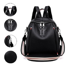 New Women Backpack PU Leather Fashion Causal Bags High Quality Cowskin Female Shoulder Bag Backpacks For Girls