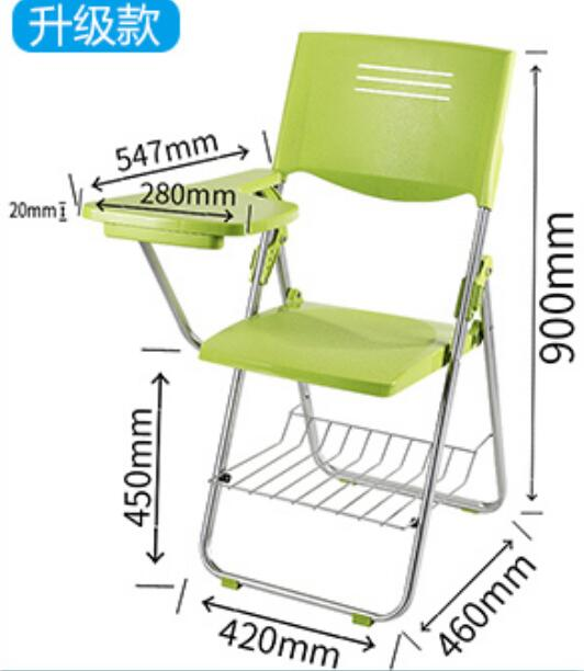 90*46*42CM Folding Conference Chair Staff Training Chair Meeting Chair With Writing Board & Book Basket