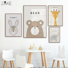 Woodland Animal Giraffe Bear Elephant Canvas Painting Cartoon Wall Art Posters Nursery Prints Nordic Kids Decoration Pictures