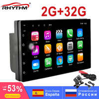 2G + 32G 2din Android 8.1 autoradio stéréo GPS auto bluetooth wifi Navigation tactile 1024x600 lien miroir RDS FM AM SWC support dab