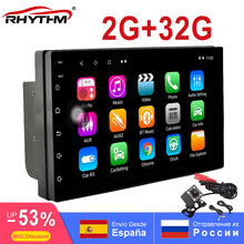 Rhythm 2 din android 6.0 car radio auto bluetooth double din multimedia player universal GPS Navigation 1024*600 support dab 2 din android 6 0 auto car radio with gps navigation double din multimedia player 7 inch 1024 600 free camera support dab 7021g
