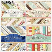 """7 """"DESIGNER Vintage Einklebebuchpapier Für Decoupage, Retro DIY Album Scrapbooking Papier-18 designs, 36 blätter mit 4 stanzungen"""
