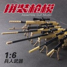 2017 Hole Sale 6Pcs/lot World Assemble Gun Model M13 M14 MSR Sniper Rifle Weapon Toys For Children Gifts Compatible With Legoe