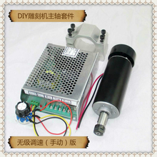 Best prices !! ER11 chuck CNC 500W Spindle Motor + 52mm clamps + Power Supply speed governor For DIY CNC