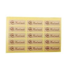 120pcs/lot Kraft Paper Sticker Coffee Cake