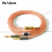 Free Shipping Haldane 8 Cores 7N OCC Single Crystal Copper Headphone Upgrade Cable for Meze 99 Classics/t1 t5p/D600 D7100 стоимость