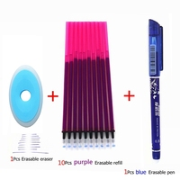 12Pcs purple set