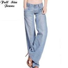 Designer wide leg jeans online shopping-the world largest designer ...