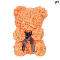 23cm orange