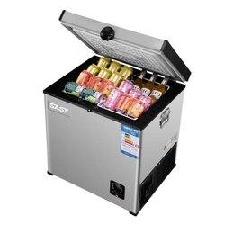 55L hogar refrigerador hogar pequeño congelador comercial Mini Horizontal refrigerador de una sola puerta dormitorio refrigerador