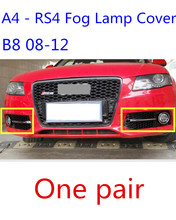 suitable for replacement rs4 a4 b8 sline gloss black front bumper fog lamp light cover grille for audi a4b8 avant 2008-2012(China)