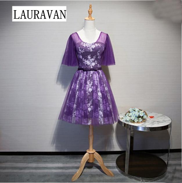 Dark Purple Dresses for Teens
