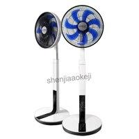 Intelligent silent remote control fan Household desktop DC frequency conversion power saving floor fan mute Electric fans 220v