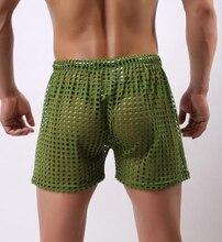 home male shorts elastic nylon mesh strap shorts men net aro loose men almost nude