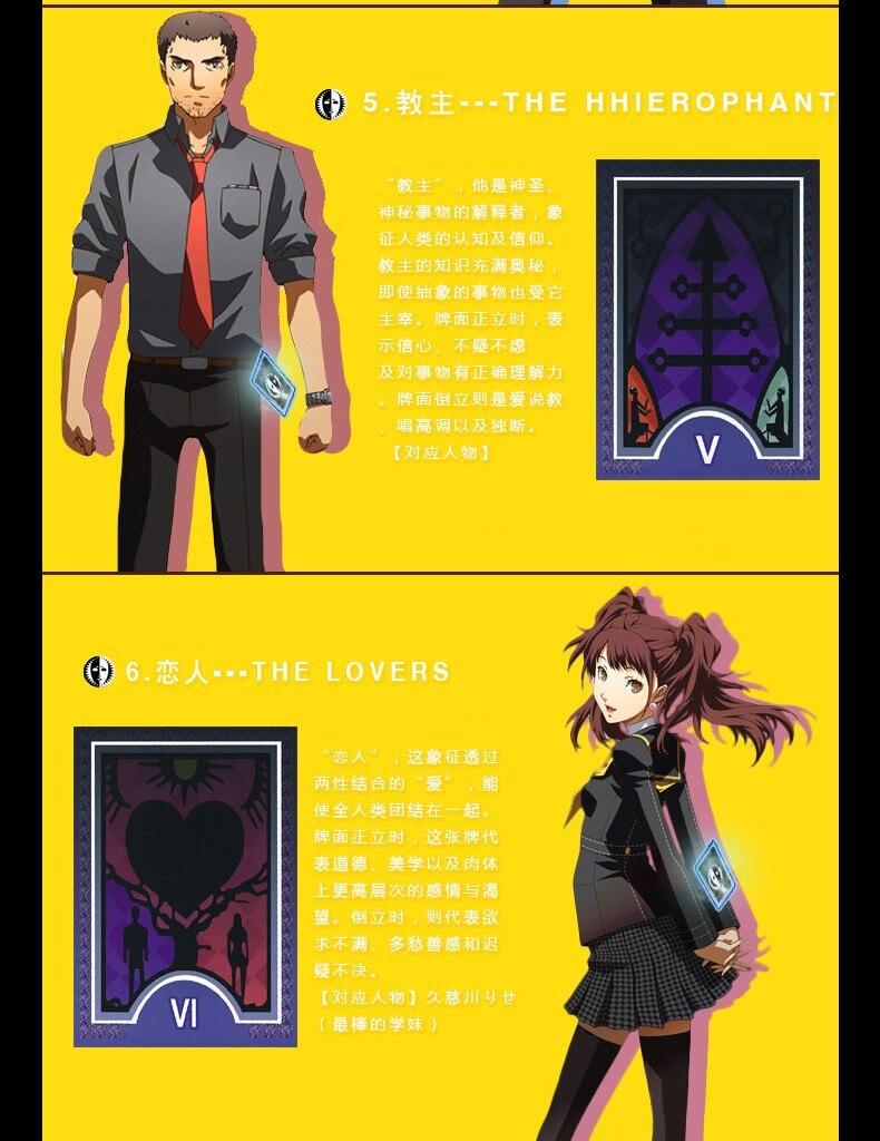 HTB1gqURtiCYBuNkHFCcq6AHtVXam Jogos anime persona 5 cosplay adereços tarô cartão 23 cartões diferentes cos acessórios meninos meninas dia das crianças dia das bruxas brinquedos presente