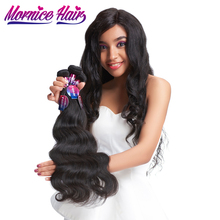 Mornice Products Human Hair Extensions 100% Human Hair Weave Bundles Natural Color Hair Bundles Non Remy Brazilian Body Wave