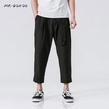 Stile Cinese Vestito Di Pantaloni Acquista a poco prezzo
