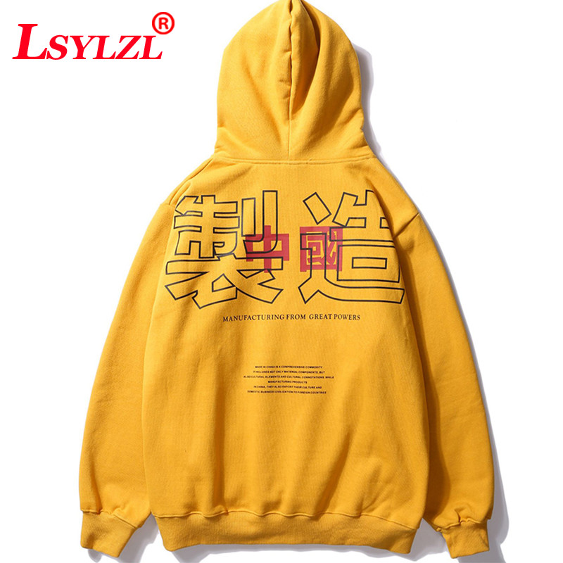 hoodie manufacturer china sweatshirt manufacturers