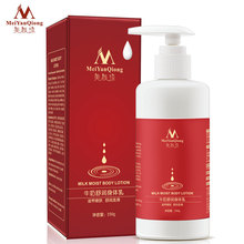 80g goat milk nourishing face cream deep moisturizing body lotion bubble whitening facial for skin care hand deep hydration hot 250g new up Milk Body Lotion Deep Moisturizing Skin Whitening Hydrating Anti-Aging Nourishing Firming Repairing Body Cream D