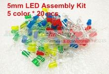5 видов цветов X 20 шт. = 100 шт./лот 5 мм LED красный синий/зеленый/желтый/белый Световой диод бесплатная доставка
