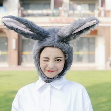 Hot Sale 1Pc Rabbit Cosplay Costumes Gray Bunny Head Plush Toy Hat With Long Ear Fancy Funny Doll Kids Girlfriend Birthday Gift(China)