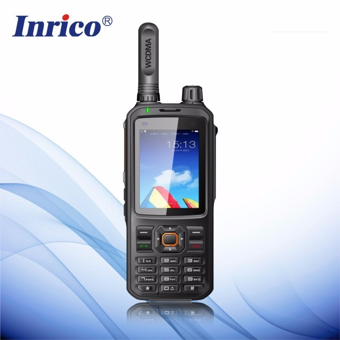 Image 3 - 2018 Newest 4G portable GPS walkie talkie android 6.0 system global call intercom transceiver HSDPA/WCDMA/4G LTE mobile phone-in Walkie Talkie from Cellphones & Telecommunications