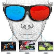 2 шт красно-синий/голубой анаглиф простой стиль 3d очки 3d фильм игра-дополнительный стиль обновления