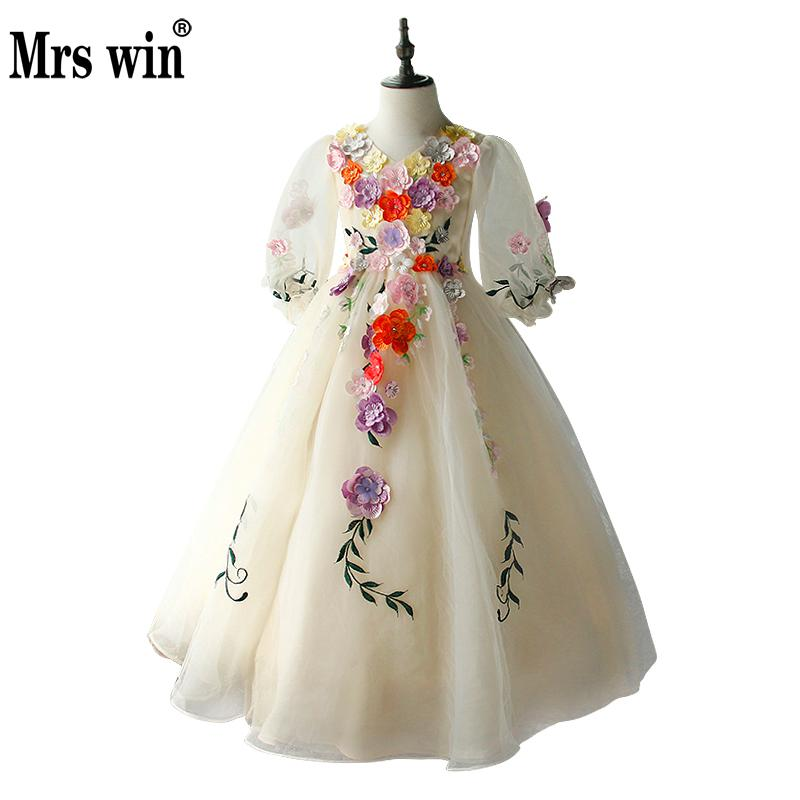Flower Fairy Vestido Daminha 2018 New Flower Girl Dresses Elegant Half Sleeve Tulle Applique For Girls Robe De Bal Enfant X