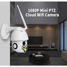 цена на Outdoor IP66 Waterproof 1080P Wifi Wireless Mini IP PTZ Dome CCTV Camera With 5X Optical Zoom IR Network Surveillance System