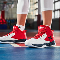 983319129018 Xtep basketball men's shoes 2019 non slip wear resistant high to students shoes authentic basketball shoe