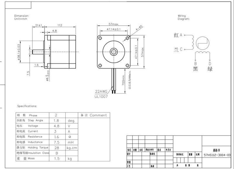 Nema 23 stepper motor dimensions for Nema 34 stepper motor datasheet