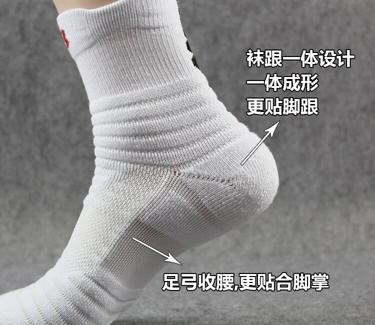 3pairs Mens Cotton Middle Socks Pro Sports Sock Thickness US 7-12 Size Free