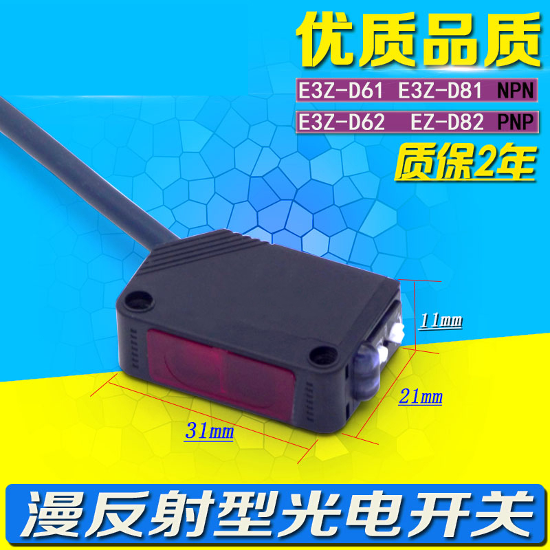Fast Free Ship Infrared diffuse reflection photoelectric switch sensor E3Z-D61/E3Z-D62/E3Z-D81/E3Z-D82 LOT photoelectric sensorFast Free Ship Infrared diffuse reflection photoelectric switch sensor E3Z-D61/E3Z-D62/E3Z-D81/E3Z-D82 LOT photoelectric sensor