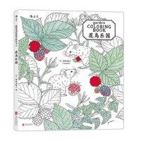 Garten Färbung Buch blume vogel anti stress färbung bücher erwachsene 96 seiten -