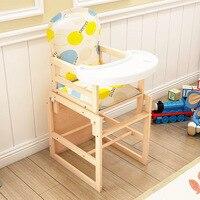 Детское сиденье стула многоцелевой Портативный Детские мультфильм обеденный стол стул твердой древесины Регулируемый Baby Safe высокое качес