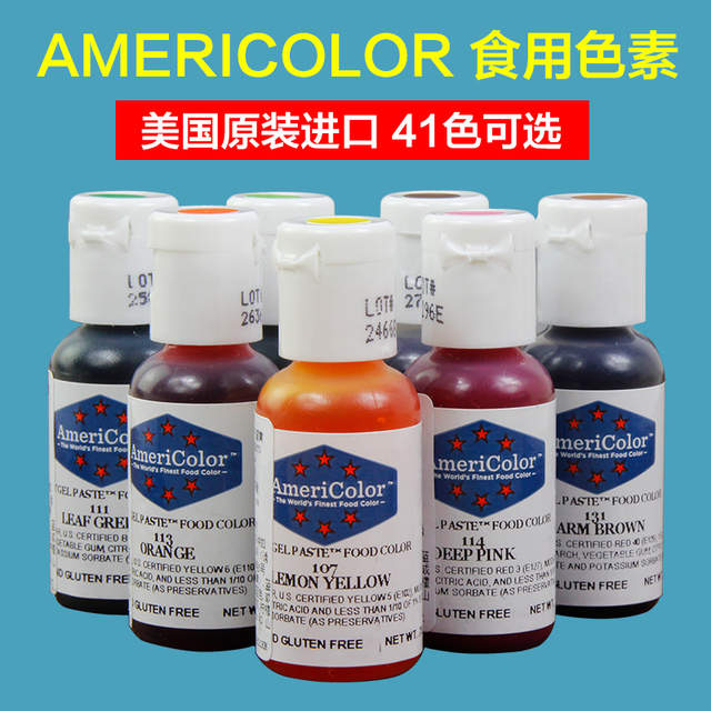 US $7.16 10% OFF|Free Shipping America Americolor Natural Edible Pigment  41colors Color Cream Fondant Cake Macaroon Cream Pigment 1PCS 21g-in Baking  & ...