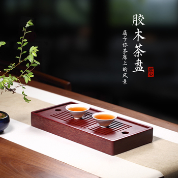 Sand Pot Tray Tea Saucer Square Water Storage Dry-soaked Bakelite Solid Wood Hollow-out Panel Small Tea Plate Tea Table