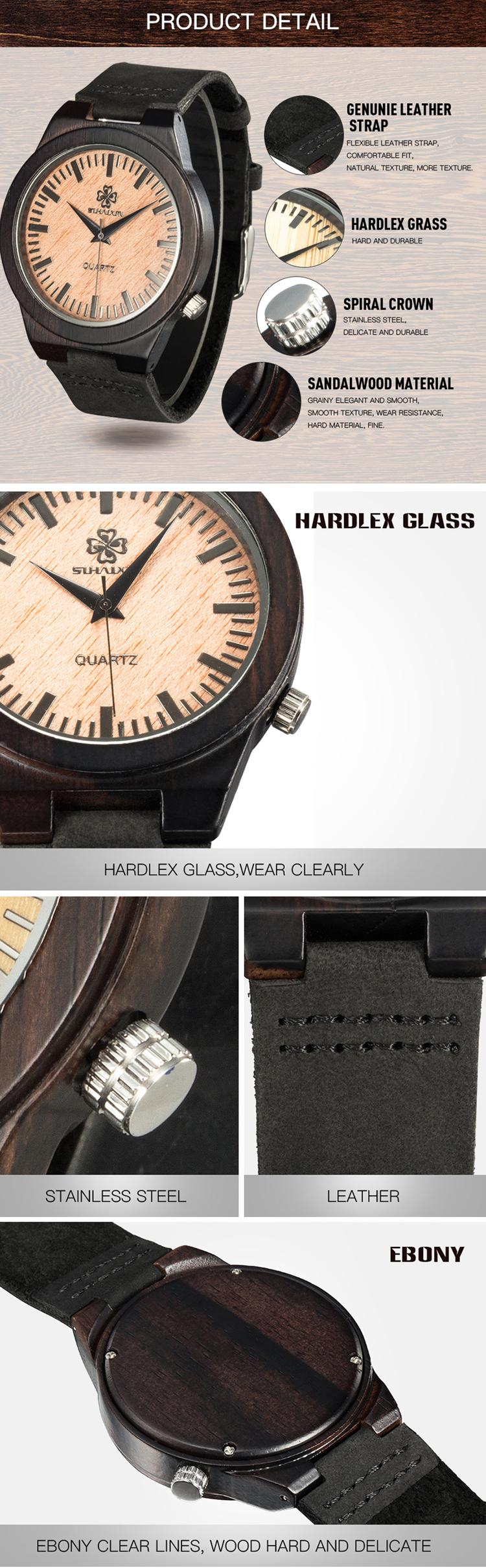 lover\'s wood watch B1021-1 (2)