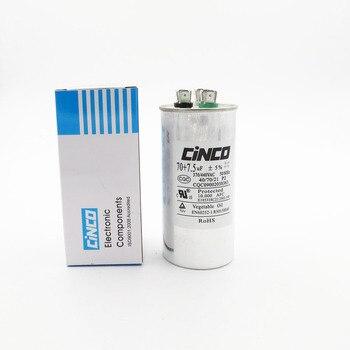 70 uF + 5 uF 370/440VAC condensador de funcionamiento aire acondicionado compresor Motor arranque condensador CBB65 aluminio puede P2 CBB65A-1 370V 440V