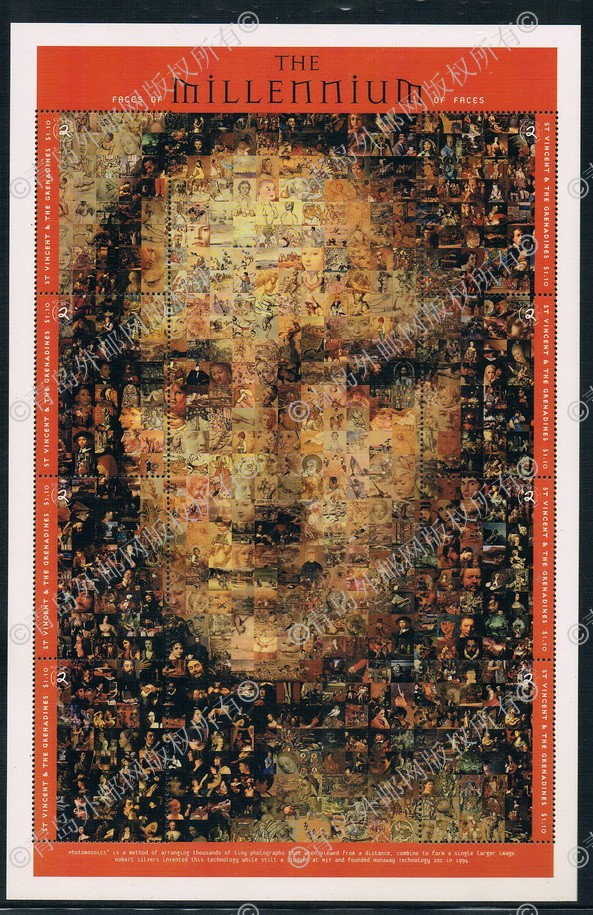Vincent DA0884 1999 world famous paintings mosaic painting Mona 1MS new 0903 kr1281 korea 2014 world philatelic exhibition seoul philatelic week children draw new 1ms 0818