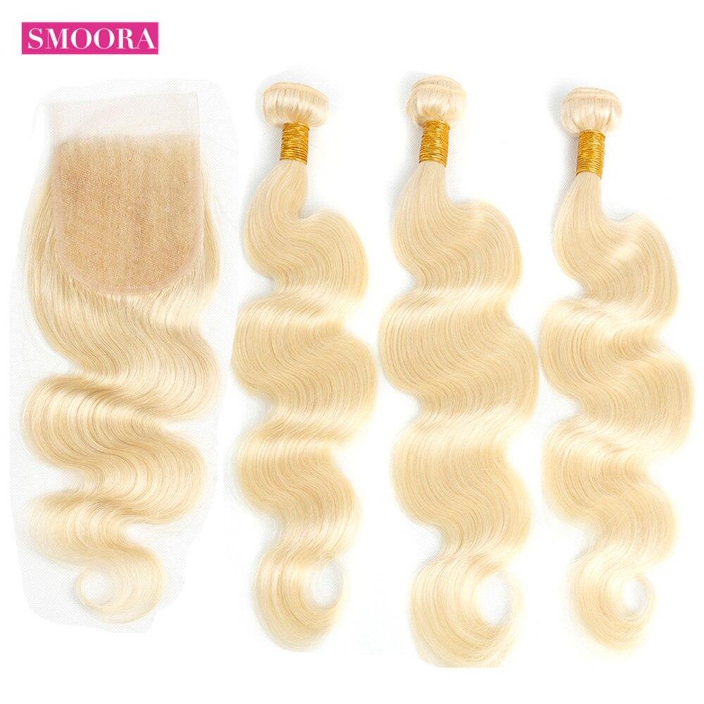 Smoora 613 Bundles With Closure Body Wave Peruvian Non Remy Human Hair Weave 3 Pcs Blonde Bundles With Closure 4*4 Free Part