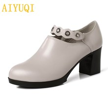 AIYUQI 2019 autumn new genuine leather women high heels shoes pumps, big size office lady shoes,sexy fashion women dress shoes цена 2017