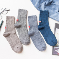 4 Paris Colors Mixed 2017 Autumn And Winter Men Socks 100 Cotton Embroidery Male Mid Calf