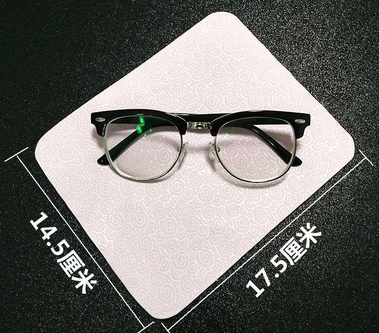 10 Pcs High Quality Microfiber Glasses Cleaner Propitious Cloud Lens Cleaning Cloth Soft Eyeglass Cloth for Camera Screens